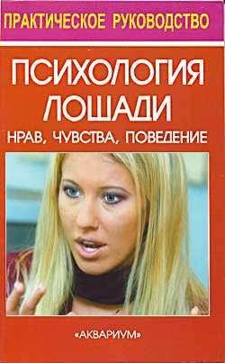 http://cs04.vkontakte.ru/u156546/69488/x_ea0ec5b1b0.jpg