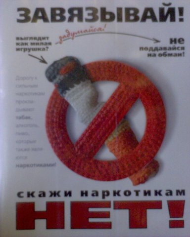 http://cs05.vkontakte.ru/u111433/555723/x_b616e7fca4.jpg