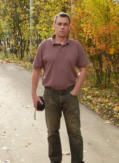 Владимир Стёпин, 21 ноября , Москва, id115435435