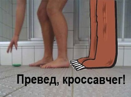 http://cs06.vkontakte.ru/u134926/1317726/x_592f36ce4a.jpg