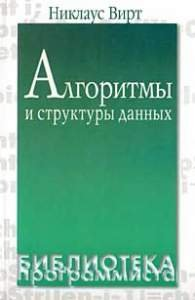Михаил Габрин