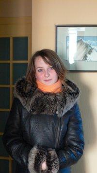 Маша Желтых, Ангарск