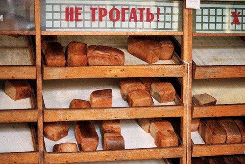 http://cs07.vkontakte.ru/u350141/2181193/x_f7a145aac1.jpg