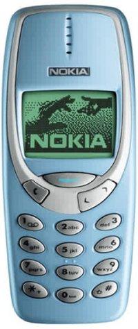 Nokia 3310, Арыс