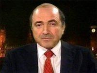 Борис Березовский, 26 января 1983, Санкт-Петербург, id569250
