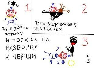 http://cs09.vkontakte.ru/u312175/1317726/x_cd04f8c1bb.jpg