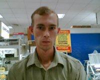 Denis Gorohow, Усть-Каменогорск