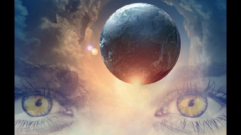 ** Гайя ** Воспоминания о временах сотворения планеты **