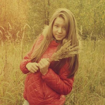 Мария Сулима, 4 ноября , Барнаул, id154429123