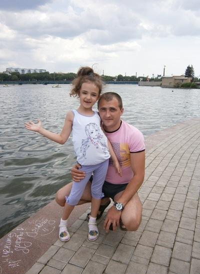 Дмитрий Щербаков, 7 марта , Ясиноватая, id91719924