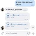 olesya_mikhalchuk video
