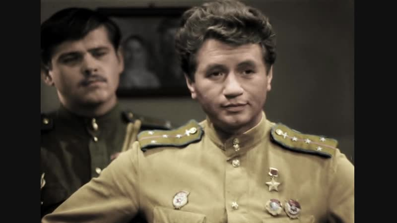 В бой идут одни «старики» 1973 Леонид Быков