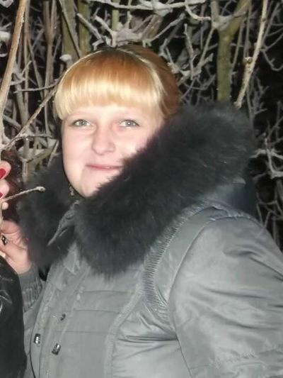 Юлия Морголина, 5 апреля , Челябинск, id225726855