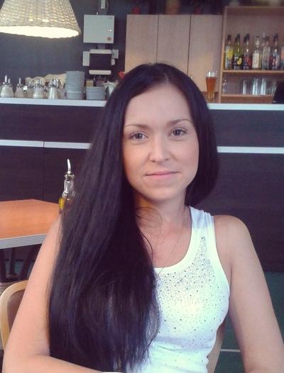 Юлия Басырова, 7 сентября 1986, Челябинск, id24758973