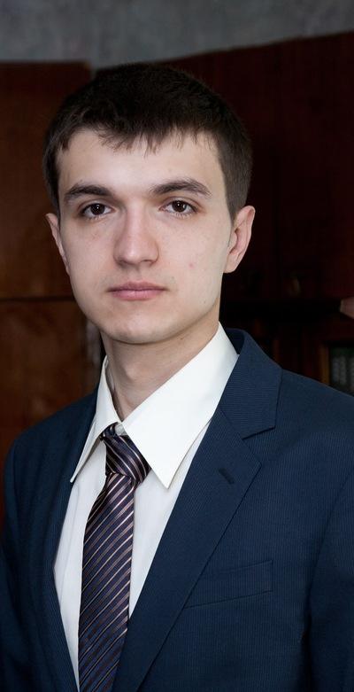 Александр Моруга, 3 ноября 1986, Макеевка, id24394872