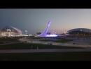 Часть олимпийского парка Сочи