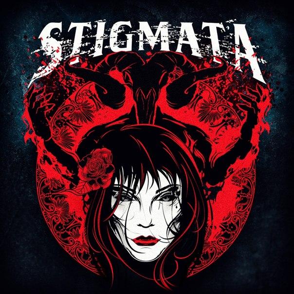 Stigmata до девятой ступени » скачать клипы бесплатно и без.