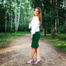 Мария Ржевская фото #13