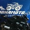 Китайские мотоциклы и любые запчасти к ним