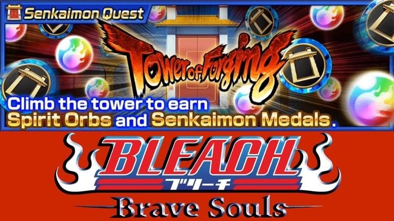 ПРОХОЖДЕНИЕ SENKAIMON QUEST (Exrtra Stages)   Bleach Brave Souls 386