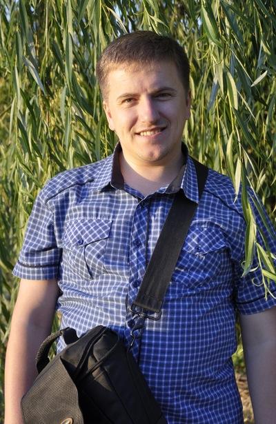 Саня Тимченко, 30 июля 1992, Киев, id9680833