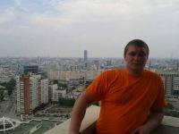 Дмитрий Кропалев, 5 мая 1988, Екатеринбург, id166483109