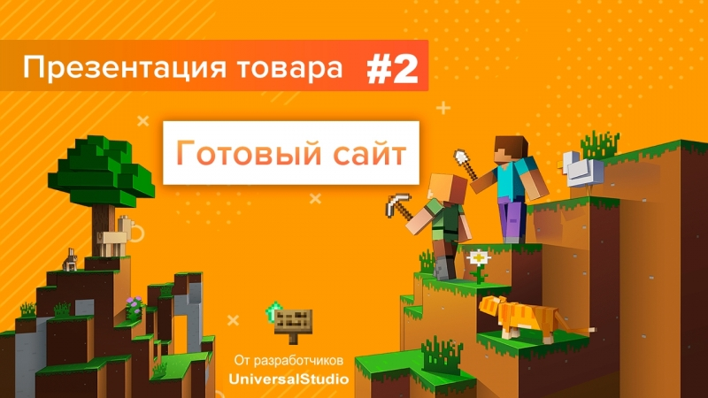 Сайт Уникальный сайт с огромным функционалом подключенная оплата UnitPay