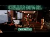 Rockstar Games Social Club - Бонусы для больших предприятий и список гостей в GTA Online