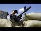 Украина Бой батальона 'Днепр 1' и 93 й бригады ВСУ на окраине Донецка.Новости Сегодня