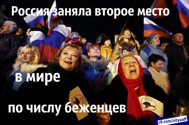 Россия не выполняет ни одного договора с Украиной, - Яценюк - Цензор.НЕТ 3692