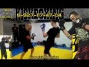 Тренировки по кикбоксингу в Заводском районе Саратова vk.comkik64
