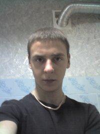 Владислав Котенко, Луганск