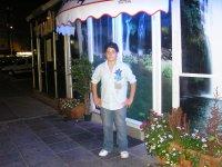 David Bar, Bat Yam