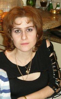 Лиана Шагинян, Гюмри