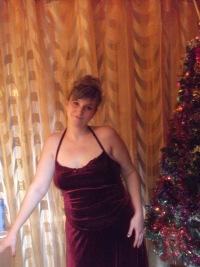 Наталья Дрёмина, 4 августа 1995, Киев, id125341531
