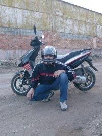 Айдар Гарифуллин, 28 октября 1984, Азнакаево, id14462214