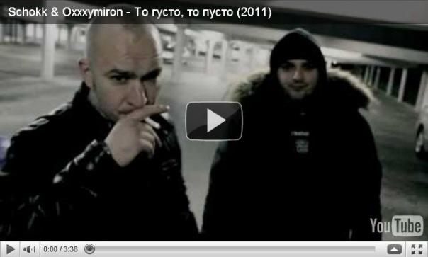 http://cs10000.vkontakte.ru/u8177117/27504044/x_763393df.jpg