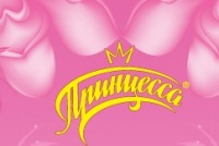 Принцесса Роза, 8 мая 1975, Приморск, id128471797