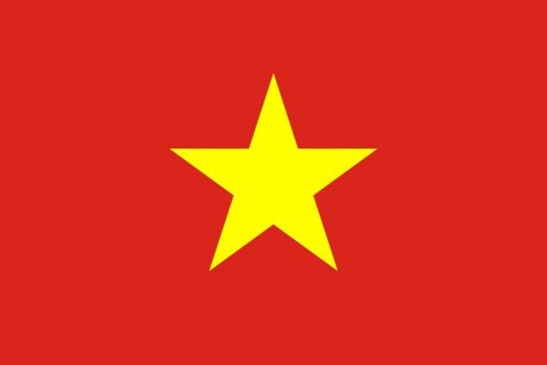 Trung Bui   Орёл