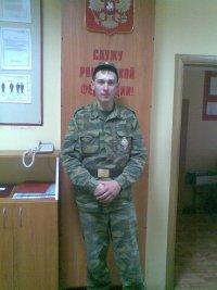 Юрий Михалченков, Смоленск, id73230510
