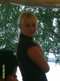Елена Краюшкина, 2 мая , Тараща, id119786612