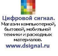 Интернет-магазины бытовой техники и электроники в Твери