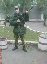 Евгений Майоров, 9 октября 1991, Москва, id101501679