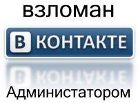 Илья Кравченко, 21 октября , Киев, id43345306