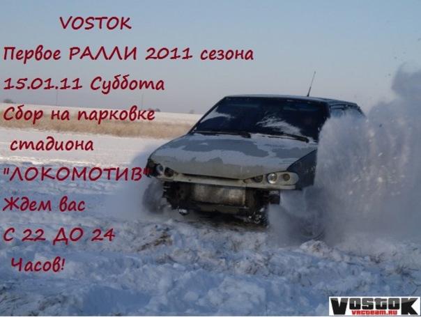 http://cs10003.vkontakte.ru/u6818320/103170618/x_67950461.jpg