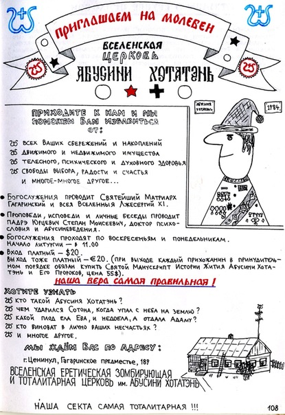 http://cs10003.vkontakte.ru/u79300029/-6/x_ad7b13f5.jpg