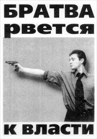 Слава Колегов, 11 октября 1991, Новосибирск, id93564027