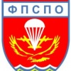 Федерация парашютного спорта Павлодарской област