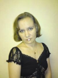 Елена Трофимова, 19 июня 1980, Харьков, id132641468
