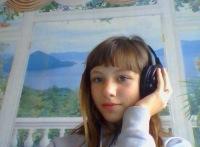 Виктория Чернышова, 6 января , Краснодар, id144062019
